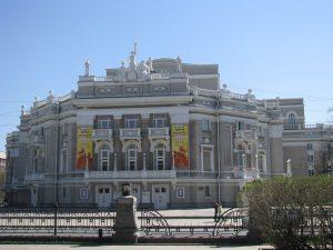 Oper von Jekaterinburg
