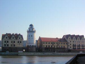 Kaliningrad Fischdorf