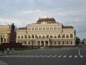Rathaus von Kasan