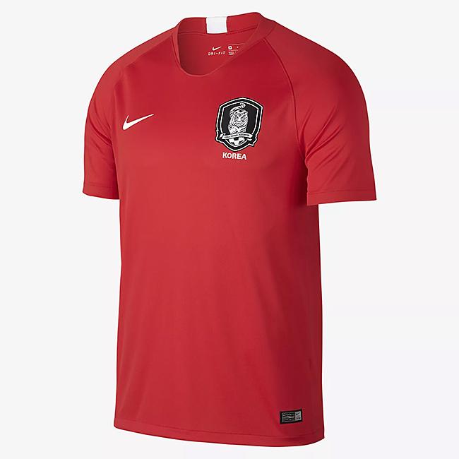 Nike Südkorea Trikot